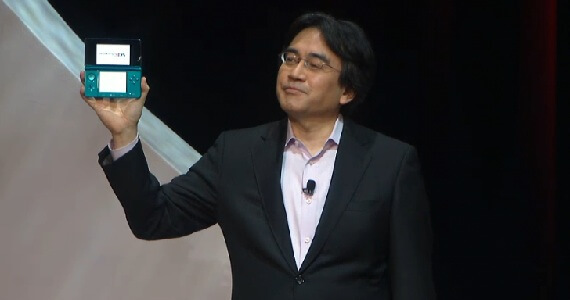 Nintendo No Longer Losing Money on 3DS Hardware Sales