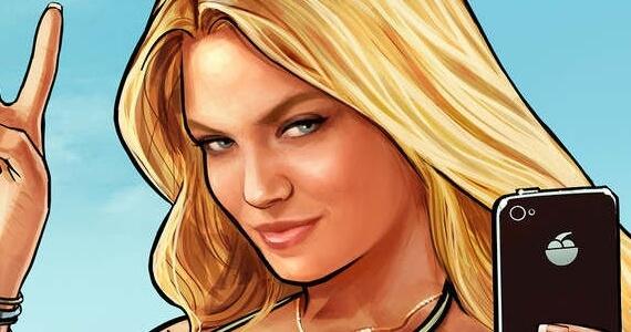 Grand Theft Auto 5 Box Art