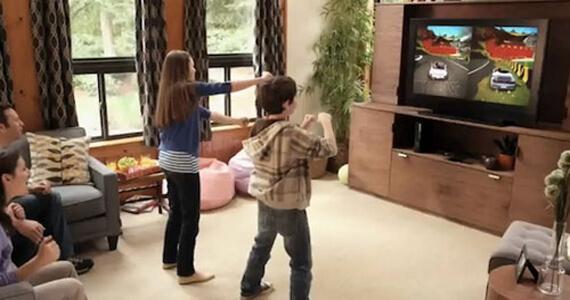 Kinect Integrated Ads Microsoft
