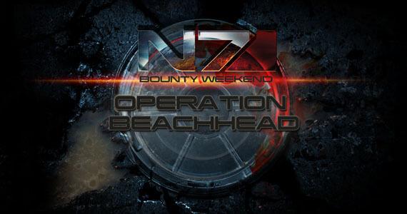 Mass Effect 3's Operation Beachhead Confirms Multiplayer DLC [Updated]