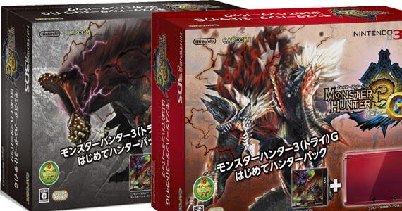 Beginner Monster Hunters Packs Nintendo 3DS