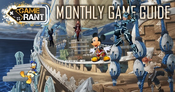 The Monthly Game Guide: July 2012 Edition