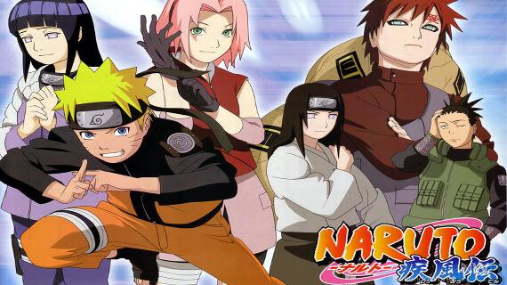 Naruto Shippuden Nin-rittai Emake Saikyou Ninkai Kessen Ninjas