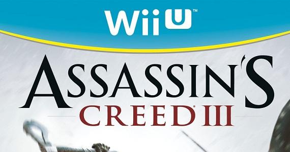 Wii U Cover Art & Box Designs Revealed [Updated]