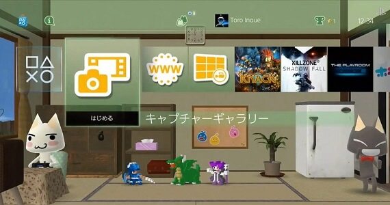 PS4 themes