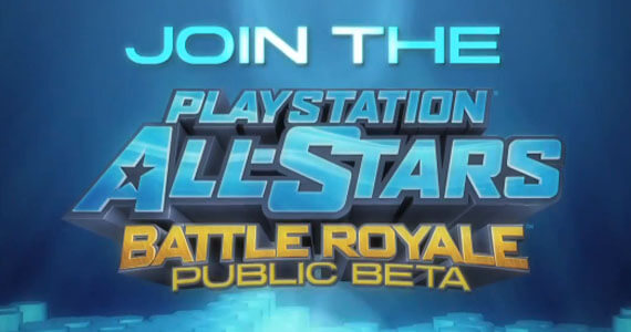 'PlayStation All-Stars Battle Royale' Public Beta Dates Announced