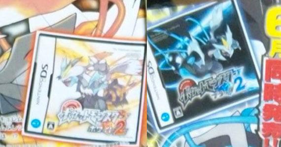 Pokemon Black 2 and Pokemon White 2 Games
