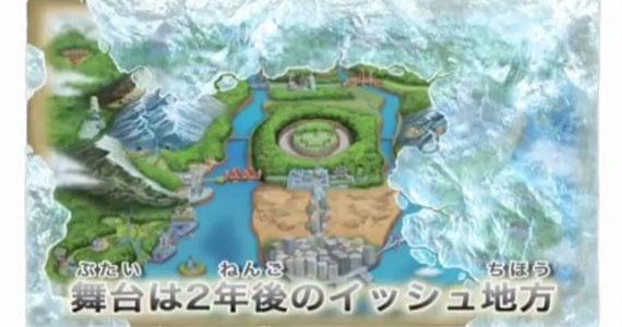 Pokemon Black 2 and White 2 Trailer