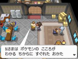 Pokemon Black & White 2 Screenshot 1