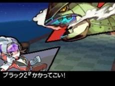 Pokemon Black & White 2 Screenshot 5