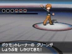 Pokemon Black & White 2 Screenshot 7