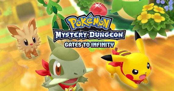 'Pokemon Mystery Dungeon: Gates to Infinity' Has Local Multiplayer & DLC
