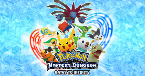 Pokemon Mystery Dungeon Gates to Infinity Reviews