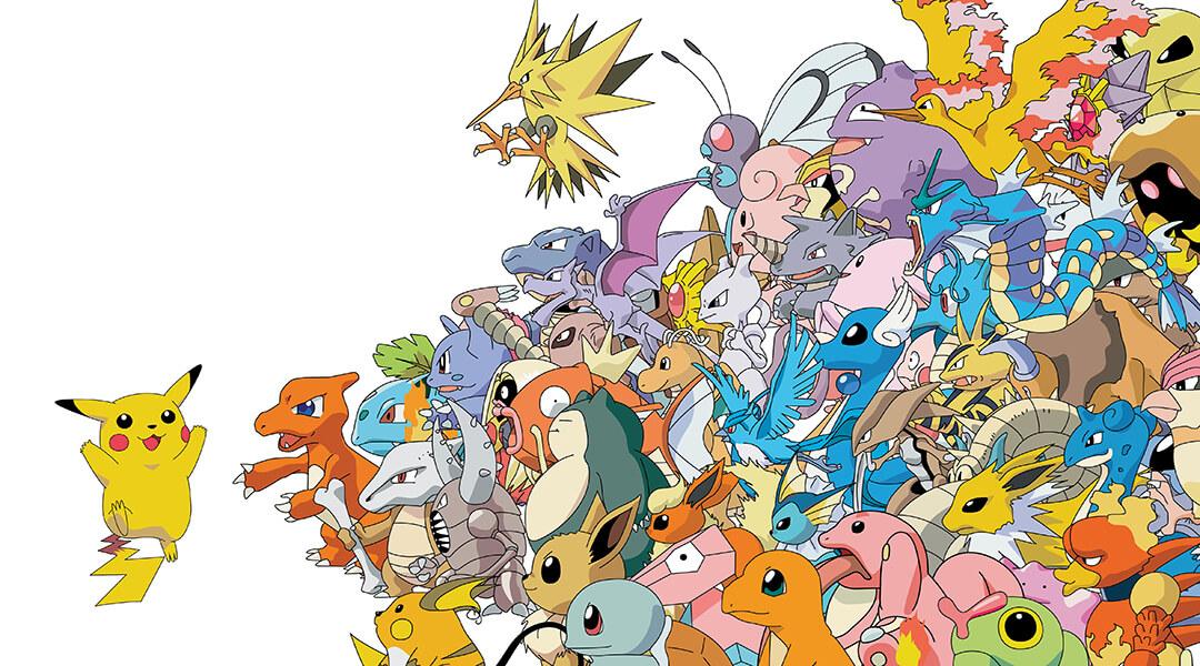 Pokémon Sun and Moon Leaked Ahead of Tomorrow's Direct?