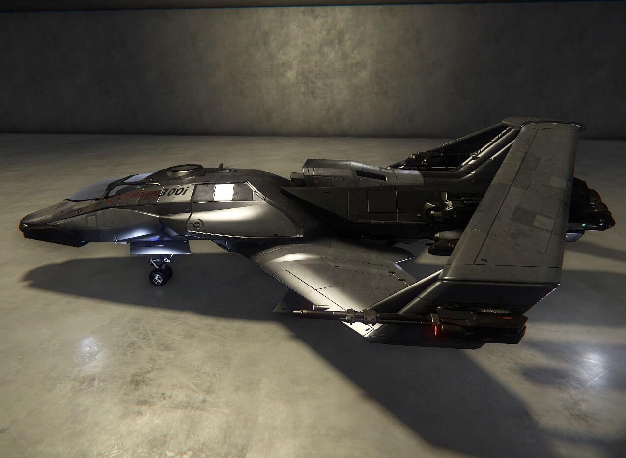 Star Citizen: Hangar Module Video