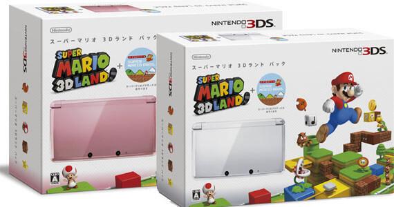 Super Mario 3D Land 3DS Bundles