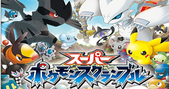 Super Pokemon Scramble 3DS details