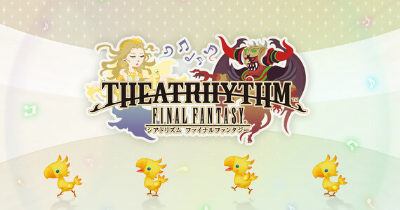 'Theatrhythm Final Fantasy' Supports DLC, Box Art Outs Nintendo Network