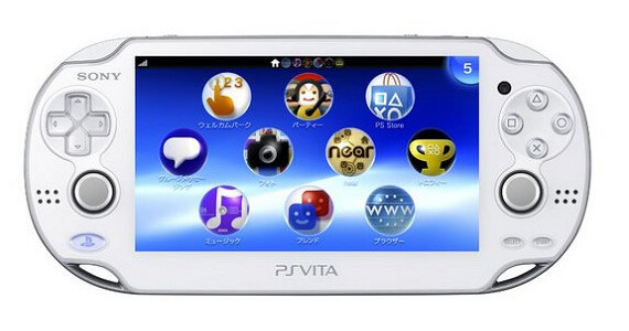 PS Vita 2012 Holiday Buyers Guide