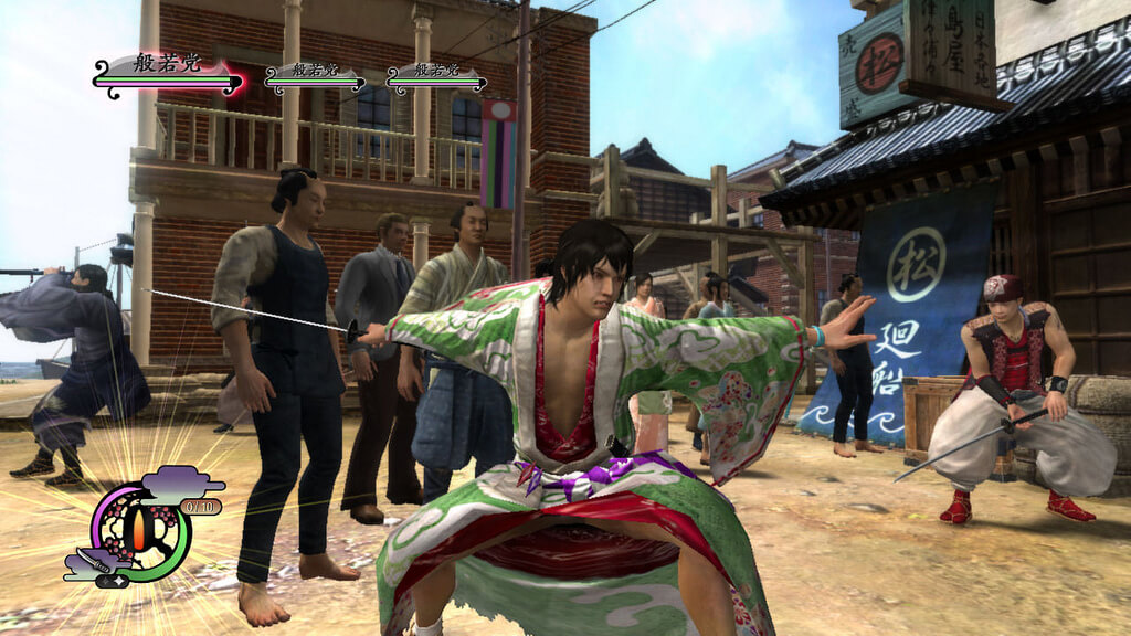 'Way of the Samurai 4' Review
