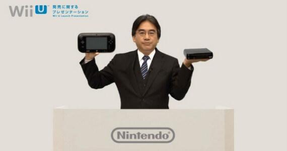 Wii U Region-Locked