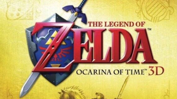 Zelda Ocarina of Time 3D Opening Sequence