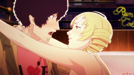Catherine Possibly Coming to the U.S.