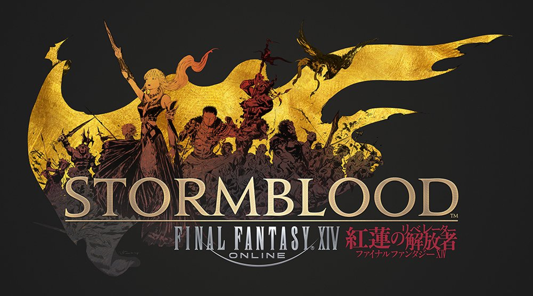 Final Fantasy 14 PS3 Support Ending, PS4 Upgrade Path Planned