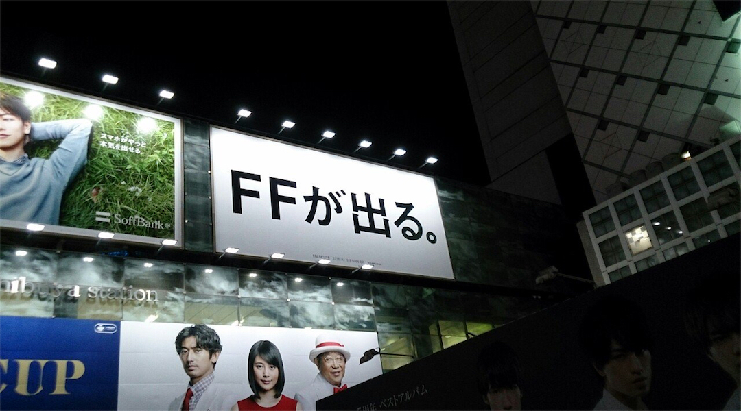 Final Fantasy 15 Billboard in Japan Declares 'FF Is Coming Out'