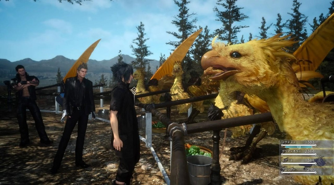 New Exclusive Final Fantasy 15 Demo Announced for Japan