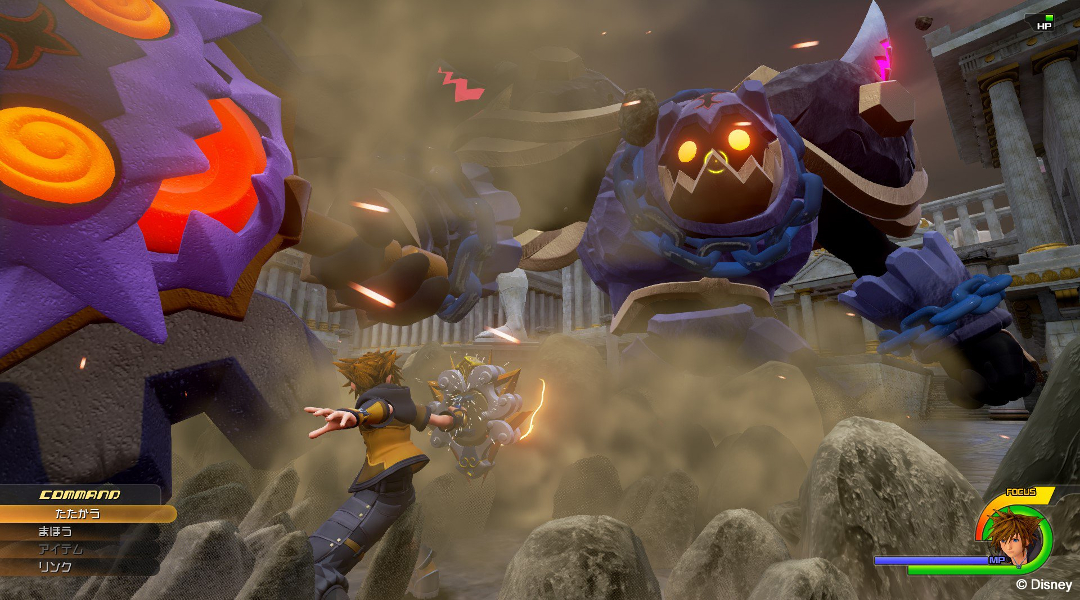 Kingdom Hearts 3 Screenshot Shows Heartless in Thebes