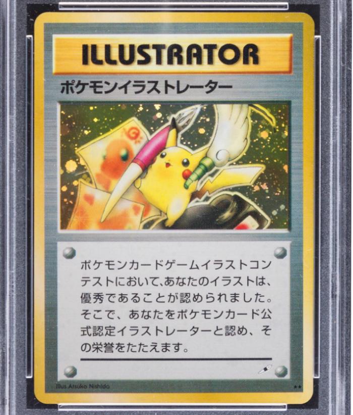 pokemon-pikachu-illustrator-tcg-card