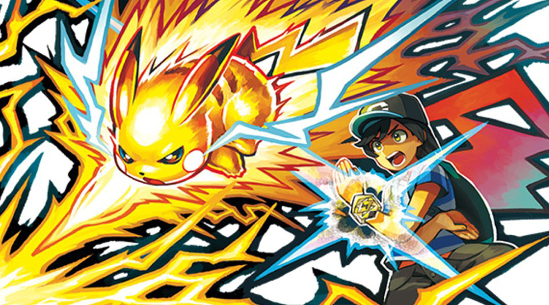 Pokemon Sun & Moon: 5 Competitive Tips From a Champion