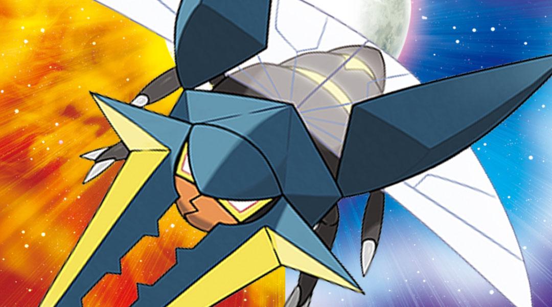 Pokemon Sun & Moon May Have Game-Breaking Bug [UPDATE]