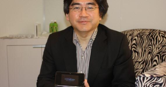 Satoru Iwata Nintendo Mobile